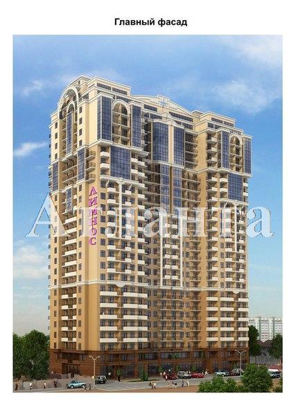 Продается 1-комнатная квартира в новострое на ул. Педагогическая — 53 000 у.е.