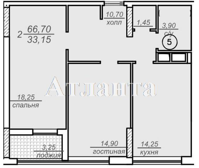 Продается 2-комнатная квартира в новострое на ул. Французский Бул. — 75 000 у.е. (фото №4)