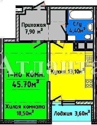 Продается 1-комнатная квартира в новострое на ул. Генуэзская — 94 000 у.е. (фото №10)