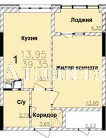 Продается 1-комнатная квартира в новострое на ул. Жм Дружный — 45 000 у.е. (фото №5)
