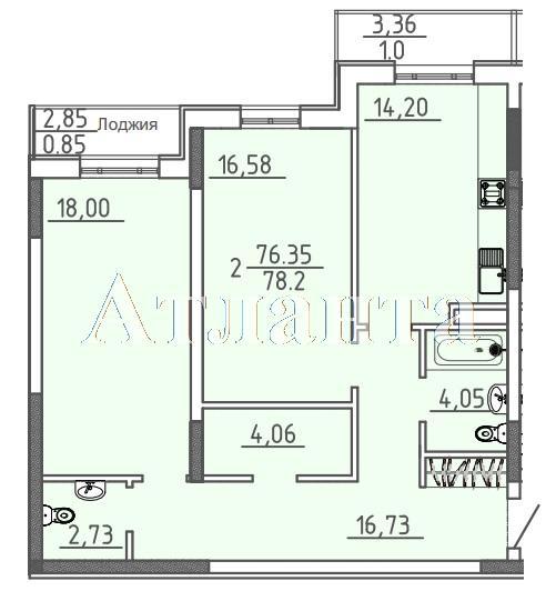 Продается 2-комнатная квартира в новострое на ул. Фонтанская Дор. — 82 110 у.е.