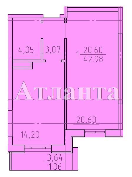 Продается 1-комнатная квартира в новострое на ул. Фонтанская Дор. — 51 030 у.е.