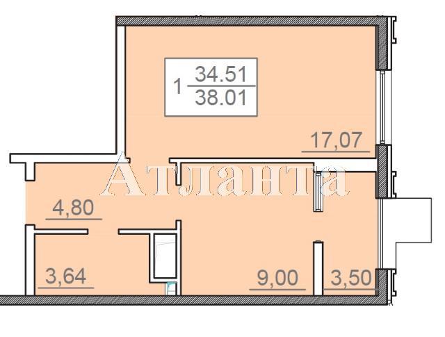 Продается 1-комнатная квартира в новострое на ул. Итальянский Бул. — 53 300 у.е. (фото №5)