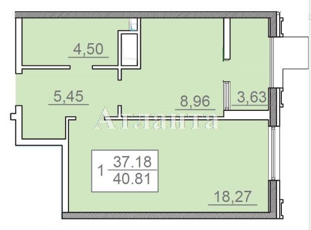 Продается 1-комнатная квартира в новострое на ул. Итальянский Бул. — 57 200 у.е.