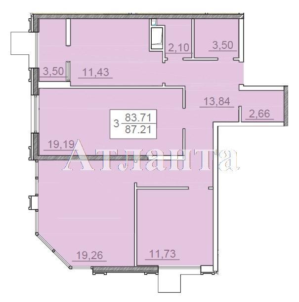 Продается 3-комнатная квартира в новострое на ул. Итальянский Бул. — 122 100 у.е.
