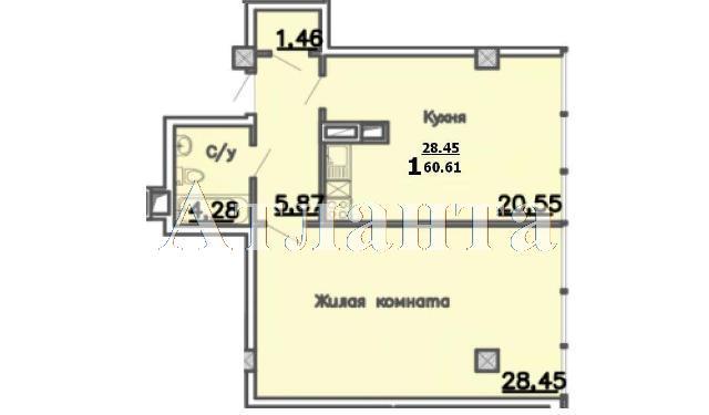 Продается 1-комнатная квартира в новострое на ул. Большая Арнаутская — 70 000 у.е. (фото №3)
