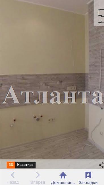 Продается 1-комнатная квартира в новострое на ул. Французский Бул. — 74 000 у.е. (фото №4)