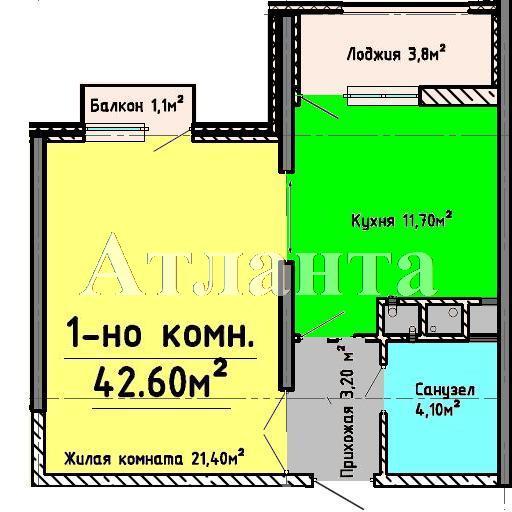 Продается 1-комнатная квартира в новострое на ул. Маршала Говорова — 55 000 у.е. (фото №9)