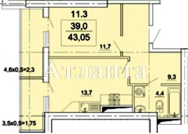 Продается 1-комнатная квартира в новострое на ул. Педагогическая — 34 500 у.е.