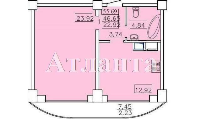 Продается 1-комнатная квартира в новострое на ул. Французский Бул. — 87 000 у.е.