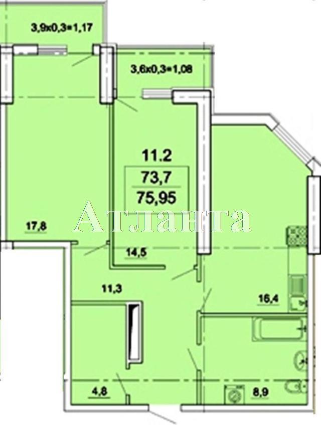 Продается 2-комнатная квартира в новострое на ул. Педагогическая — 60 400 у.е.