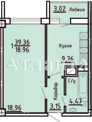 Продается 1-комнатная квартира в новострое на ул. Асташкина — 47 500 у.е. (фото №3)