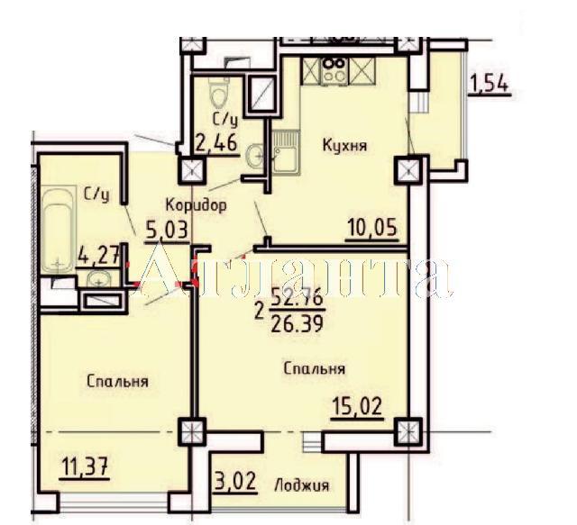 Продается 2-комнатная квартира в новострое на ул. Асташкина — 73 500 у.е. (фото №3)