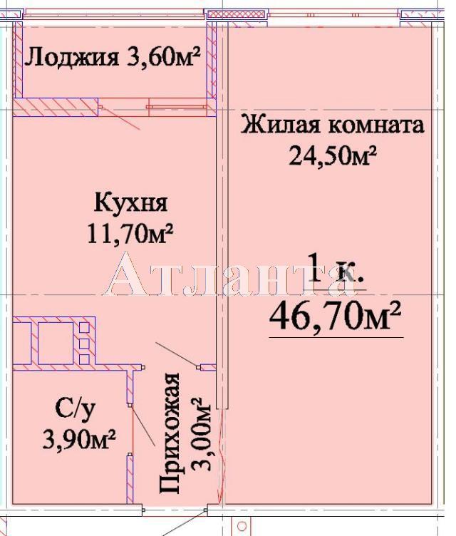Продается 1-комнатная квартира в новострое на ул. Березовая — 36 700 у.е. (фото №2)