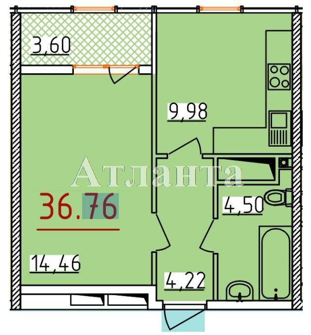 Продается 1-комнатная квартира в новострое на ул. Бассейная — 22 100 у.е.