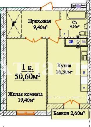 Продается 1-комнатная квартира в новострое на ул. Белинского — 89 760 у.е.
