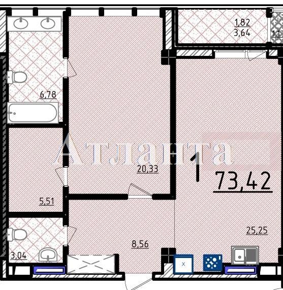 Продается 1-комнатная квартира в новострое на ул. Французский Бул. — 138 700 у.е.