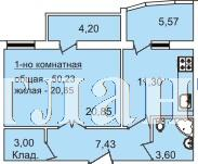 Продается 1-комнатная квартира в новострое на ул. Педагогическая — 52 740 у.е.