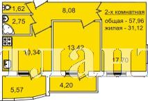 Продается 1-комнатная квартира в новострое на ул. Педагогическая — 60 860 у.е.