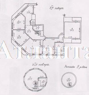 Продается Многоуровневая квартира в новострое на ул. Генуэзская — 165 000 у.е.