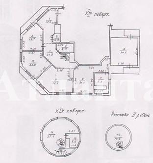 Продается 4-комнатная квартира в новострое на ул. Генуэзская — 145 000 у.е. (фото №2)