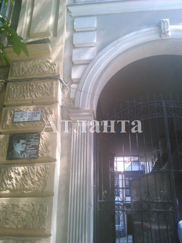 Продается 1-комнатная квартира на ул. Успенский Пер. — 18 000 у.е.