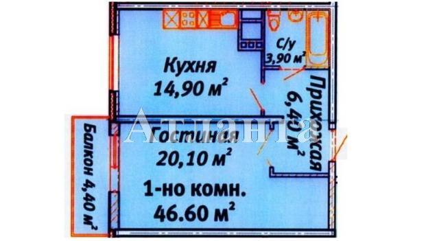 Продается 1-комнатная квартира в новострое на ул. Среднефонтанская — 45 520 у.е.