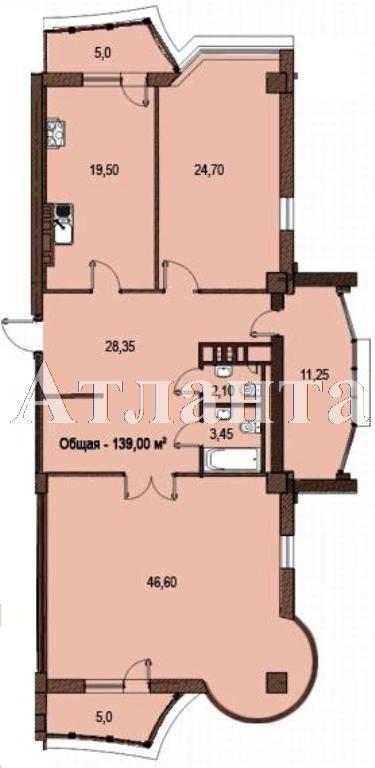 Продается 2-комнатная квартира в новострое на ул. Жуковского — 204 300 у.е. (фото №3)