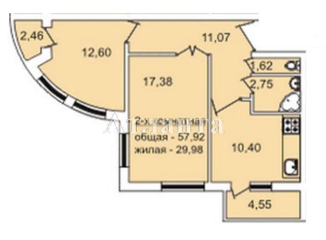 Продается 2-комнатная квартира в новострое на ул. Педагогическая — 51 430 у.е.