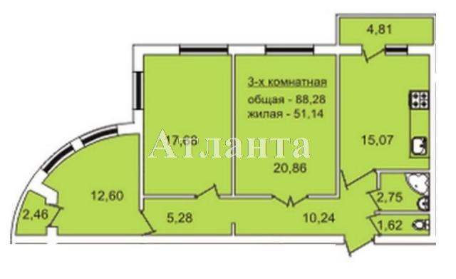 Продается 3-комнатная квартира в новострое на ул. Педагогическая — 88 280 у.е.