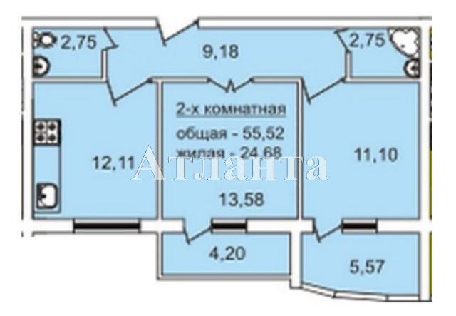 Продается 2-комнатная квартира в новострое на ул. Педагогическая — 58 300 у.е.