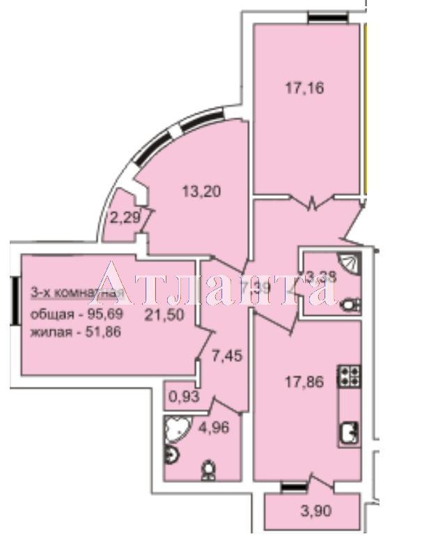Продается 3-комнатная квартира в новострое на ул. Педагогическая — 100 480 у.е.
