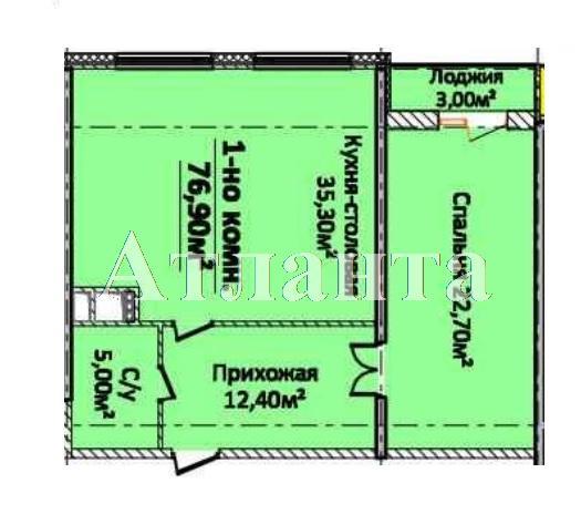 Продается 2-комнатная квартира в новострое на ул. Новобереговая — 72 810 у.е.