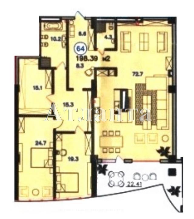 Продается 2-комнатная квартира в новострое на ул. Инбер Веры — 210 000 у.е. (фото №2)