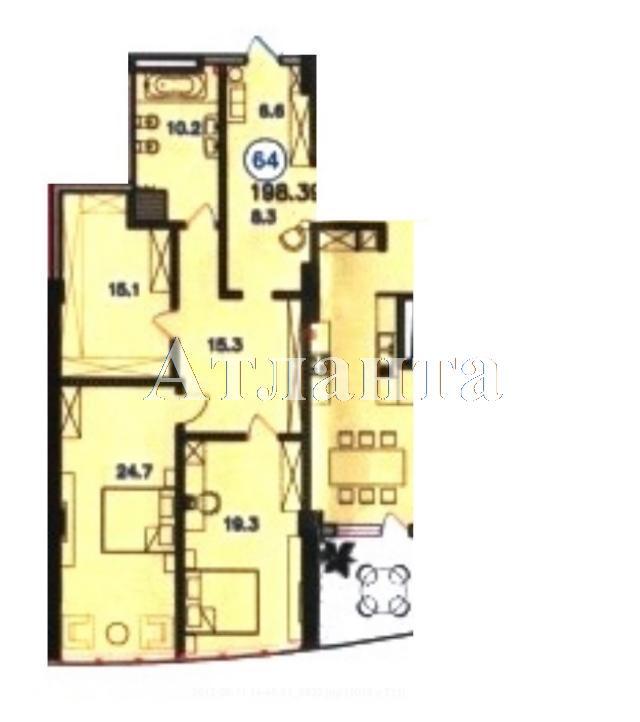 Продается 2-комнатная квартира в новострое на ул. Инбер Веры — 240 000 у.е. (фото №3)