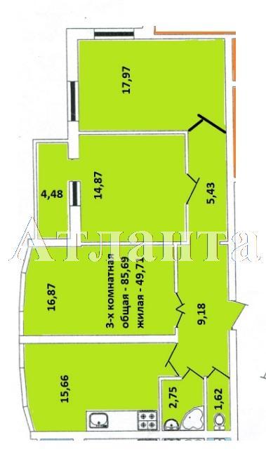 Продается 3-комнатная квартира в новострое на ул. Педагогическая — 68 550 у.е.