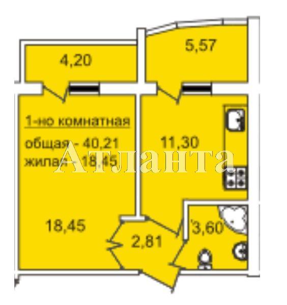 Продается 1-комнатная квартира в новострое на ул. Педагогическая — 40 220 у.е.