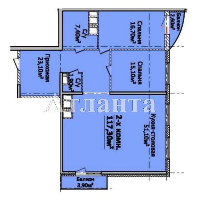 Продается 3-комнатная квартира в новострое на ул. Новобереговая — 127 890 у.е.