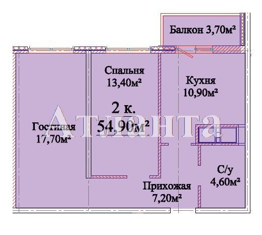 Продается 2-комнатная квартира в новострое на ул. Михайловская — 37 000 у.е.
