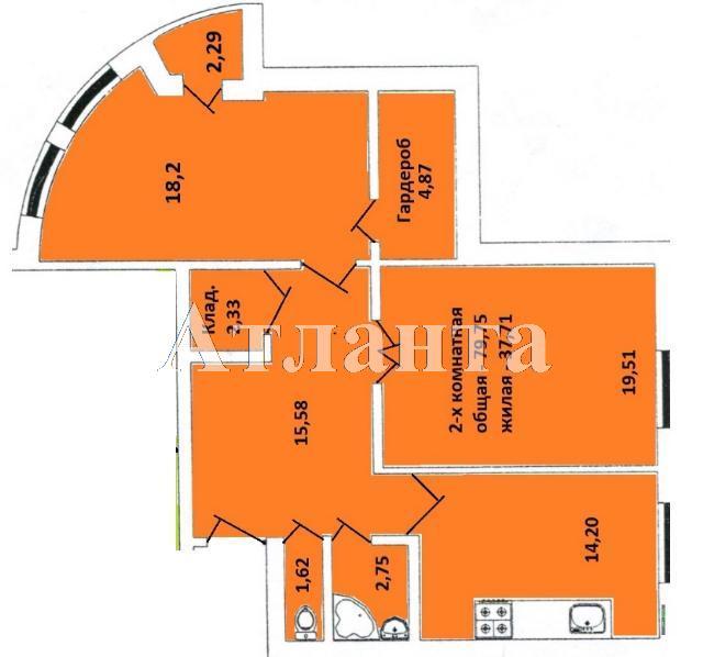Продается 2-комнатная квартира в новострое на ул. Педагогическая — 75 760 у.е.