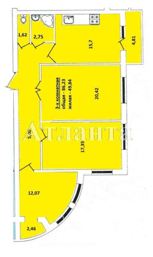 Продается 3-комнатная квартира в новострое на ул. Педагогическая — 64 670 у.е. (фото №3)