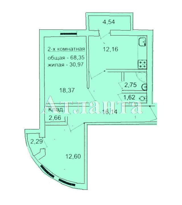 Продается 2-комнатная квартира в новострое на ул. Педагогическая — 58 090 у.е.