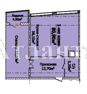 Продается 2-комнатная квартира в новострое на ул. Новобереговая — 97 080 у.е.