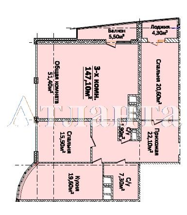 Продается 3-комнатная квартира в новострое на ул. Новобереговая — 176 520 у.е.