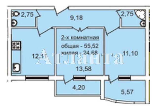 Продается 2-комнатная квартира в новострое на ул. Педагогическая — 60 860 у.е.