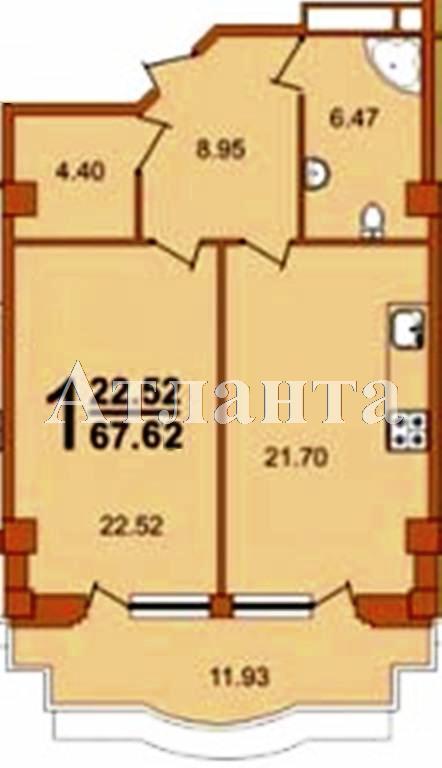 Продается 1-комнатная квартира в новострое на ул. Деволановский Сп. — 92 000 у.е.