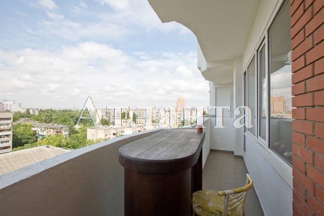 Продается 1-комнатная квартира в новострое на ул. Педагогическая — 79 000 у.е. (фото №6)