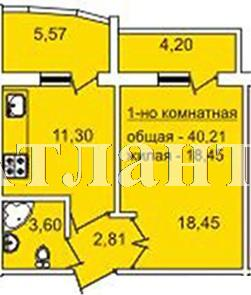 Продается 1-комнатная квартира в новострое на ул. Педагогическая — 55 000 у.е.