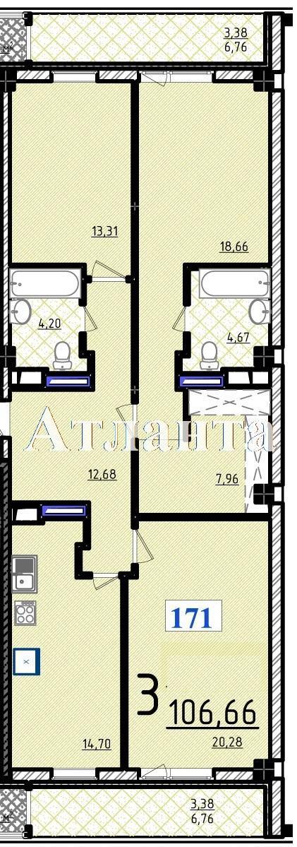 Продается 3-комнатная квартира в новострое на ул. Французский Бул. — 196 310 у.е.