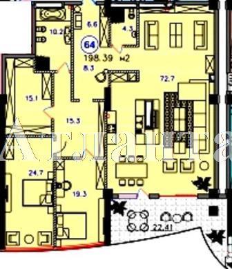 Продается 2-комнатная квартира в новострое на ул. Купальный Пер. — 420 000 у.е. (фото №3)